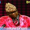 Comedie: Mobutu reçu par Naty Lokole