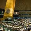 RDC : L'éventualité d'un troisième dialogue pas évoquée aux Nations-Unis