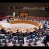 BOYOKA POURQUOI CORNEIL NANGA ABOYAKI KO PARTICIPER NA REUNION YA CONSEIL DE SECURITE DE L'ONU [VIDEO]