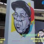 [VIDEO] URGENCE!!! NINI EZAKOLEKA NA STADE DE MARTYR LIEU D'EXPOSITION YA SPHINX