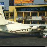Kinshasa : Accident au sol entre un avion de Turkish et un autre de Ethiopian Airlines à l'aeroport de N'djili