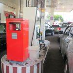 RDC – Baisse du prix du carburant : Le gouvernement rend public les nouveaux prix